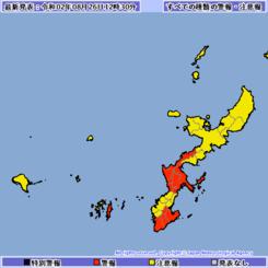 沖縄気象台が発表した警報図(26日午後12時半時点)