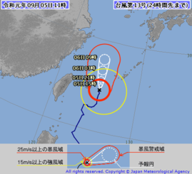 台風13号の進路予想図(気象庁HPから)