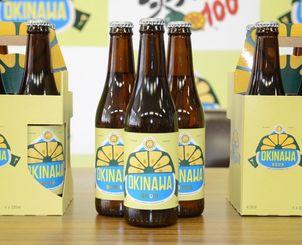 沖縄特産が販売するオーストラリアで人気の「オキナワサワー」=7日、沖縄県庁