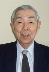 死去した石坂公成氏