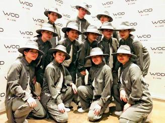7月に米ロサンゼルスで開かれる世界大会への出場を決めたHOMELAND OKINAWAのメンバーたち