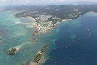辺野古裁判和解:沖縄県と国、3月中に協議へ