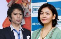 俳優の岡田さん、田畑さんが結婚 「幸せな家庭を築きたい」