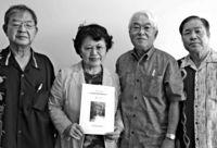 [きょうナニある?]/話題/社会貢献活動に意気込み/県退職公務員連の新役員