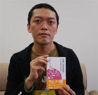 選挙マニアのライターが描いた、もう一つの沖縄知事選 「泡沫候補」伝える真の狙い