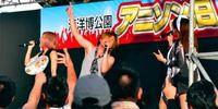 ワンピース、ウテナ、ばくおん!…沖縄で豪華アニソンライブ
