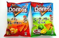 シークヮーサーとコーレーグス 沖縄風味のドリトス、沖縄と台湾で発売