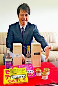 にんじんピリピリ? 沖縄土産に「言葉の力」 ワクワクする付加価値を生む、商品企画とは
