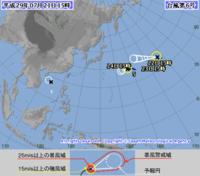 台風6号発生 5号と西に進む