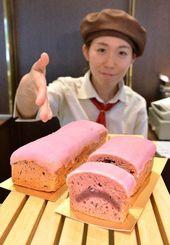 新発売の紅芋パウンドケーキ=那覇市久茂地のエーデルワイス沖縄