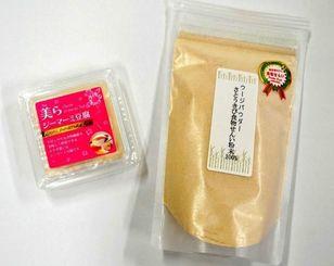 ハドムフードサービスと沖縄パウダーフーズが共同開発した「美らジーマーミ豆腐」(左)。「ウージパウダー」を加えて作った