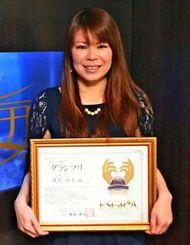 第6回エステティックグランプリで優勝した識名由美代表=8日、リラクゼーションエステYOU海北谷店