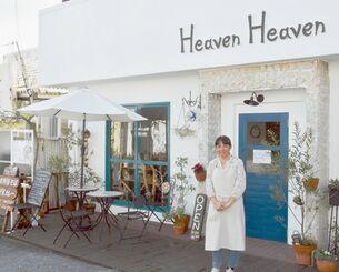 「Heaven Heaven」を営む水谷律子さん=10日、名護市辺野古