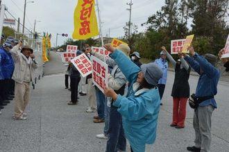 ゲート前で新基地建設反対を訴える市民ら=8日、名護市辺野古