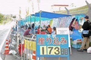 新基地建設に反対し、座り込みを続ける市民ら=26日、名護市・米軍キャンプ・シュワブゲート前