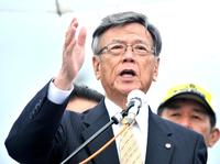 翁長知事の容体めぐり波紋 不出馬予測も 沖縄政界それぞれの思惑