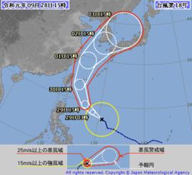 台風18号の進路予想図(気象庁HPより)