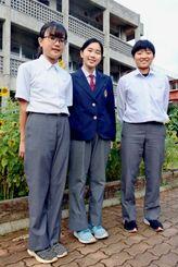 寒さ対策や動きやすさを優先してズボンを着用する女子生徒=糸満市立西崎中学校
