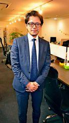 「社会的課題の解決のために、新しいことをしたい」と話す幸地正樹さん=東京都内