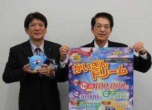 コンビニATMサービスをPRする伊差川次長(右)=15日、海銀本店
