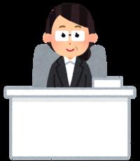 沖縄県の管理職326人のうち女性は44人 登用率13.5% 15年度から5.4ポイント向上