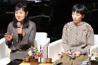 作家の角田光代さんソウルで講演 「ささやかな共感」日韓に