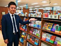 売上高は常に全国上位 沖縄のジュンク堂、地元本を推し続けた10年