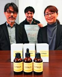 泡盛にも合う沖縄産リキュール 苦味が特徴「ビターズ」 14日から販売