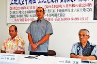 空手上地流開祖・上地完文氏の顕彰碑 沖縄・本部町で2018年4月除幕