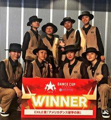 全国大会で優勝したeclipse(HOMELAND OKINAWA提供)