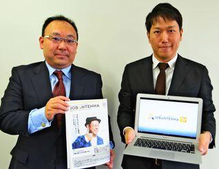 沖縄に特化した新しい経済メディアをアピールする琉球インタラクティブの臼井隆秀社長(右)と加藤英明さん=28日、沖縄タイムス社