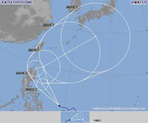 気象庁18日午前6時発表の台風16号の進路予報