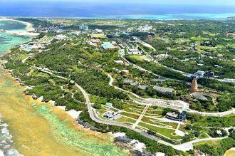 国営海洋博公園