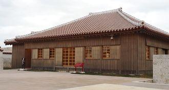 王女の居室として使われていたとされる世誇殿=21日、那覇市の首里城公園