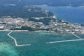 (資料写真)新基地工事が進むキャンプ・シュワブ沿岸=5月30日
