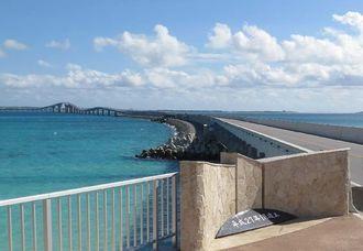 伊良部島側から見た伊良部大橋。開通1年を迎える