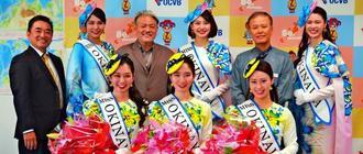 1年間の任期を終えたミス沖縄2017のメンバー(前列)ら=12月27日、那覇市の沖縄観光コンベンションビューロー