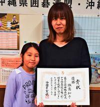 瀬嵩さんV 全国大会へ/県女流アマ囲碁大会
