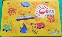 沖縄IC乗車券「OKICA」 チャージ機10台をバス停付近に設置へ