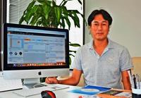 顧客情報や日報を一元管理 ジョブマネが新サービス提供