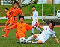 サッカー沖縄県高校招待大会:東福岡、南風原破る