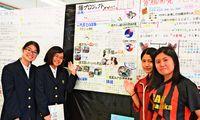 沖縄の高校生が命の授業 犬や猫の殺処分をなくしたい [命伝える ペットカーニバル](上)
