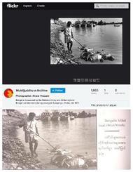 バングラデシュ独立を巡ってパキスタン軍にバングラデシュ人が殺害された際の写真(上)とミャンマーで地元民族を殺害するベンガル人として伝えられた写真(下)(ロイター=共同)