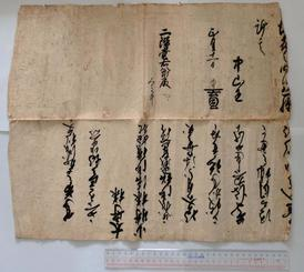 尚育王が19世紀半ばに薩摩藩士に送った直筆の書状。右上に「中山王」と書いてあるほか「尚育」の名前の下に署名代わりの記号である花押が確認できる(上里隆史さん提供)