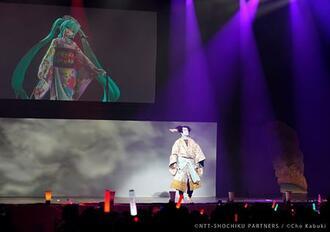 「九月南座超歌舞伎」の一場面。左上が初音ミク、手前が中村獅童さん