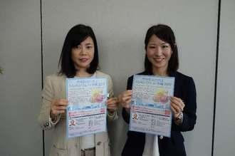 シンポジウムへの参加を呼び掛ける崎浜綾乃さん(右)と平田りつ子さん=沖縄タイムス社