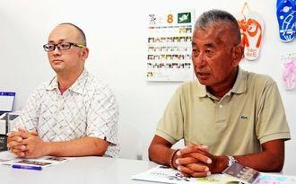 2015年版のカレンダー製作と、撮影会の参加を呼び掛ける藤井会長(右)と中川副委員長=宮古島市内