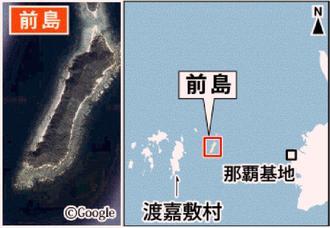 前島の写真と地図