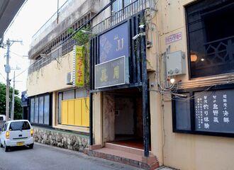 クラスターが発生した「ラウンジ美月」=4日、宮古島市平良西里
