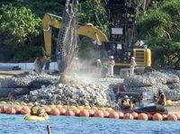 辺野古新基地:沖縄県、工事の停止・協議求める 防衛局に文書送付